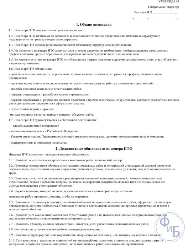 Документы для постановки на учет автомобиля 2019 физических