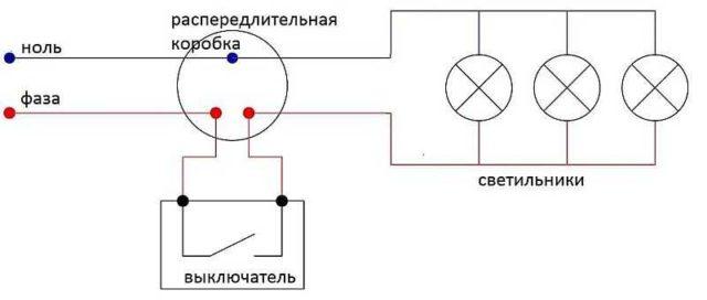 Схема параллельного подключения точечных светильников